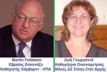 Αφού έριξε τις χαστούκες η Γεωργαντά στο σάπιο καθεστώς, ένας από τους πλέον ισχυρούς εβραιοαμερικάνους, 16-9-2011 συνέστησε στον Γκαγκά να επισημοποιήσει την υφιστάμενη χρεοκοπία!!!