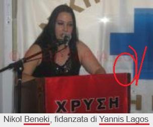 NIKOL BENEKI -ΑΛΒΑΝΙΔΑ ΦΙΛΗ ΤΟΥ ΓΙΑΝΝΗ ΛΑΓΟΥ