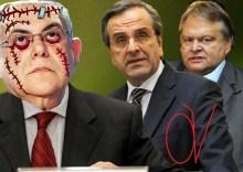 Μέχρι τέλους διαστροφή — Σαμαράς-Μπενάκης και Βενιζέλος πρότειναν υπηρεσιακή κυβέρνηση με Παπαδήμιο!!!
