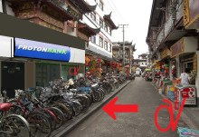 Βρήκαμε και άλλα κοιτάσματα ποδηλάτων αμύθητης αξίας, σε κεντρικό κατάστημα της κρατικοποιημένης(!!!!!!), λίαν χρεοκοπημένης Proton Bank, του φρενοβλαβούς Λαυρεντιάδη!!!