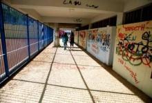 ΟΛΜΕ: Πολύ σοβαρές οι διαστάσεις της βίας στα σχολεία