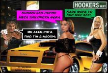 7 Φωτοσυνθέσεις!!! Σκοτεινές, μαύρες και τροϊκάνικες!!!… By Aftolykos!!!