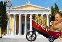 ΚΥΠΡΟΣ: Ούτε μια βάρκα του «Ελληνικού» πολεμικού ναυτικού, ούτε ένας χαρταετός της «Ελληνικής» πολεμικής αεροπορίας, δεν υπάρχουν δυτικότερα της Ρόδου!!!