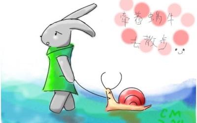 享受牵蜗牛去散步