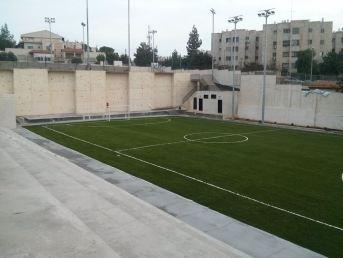 ملعب كرة القدم