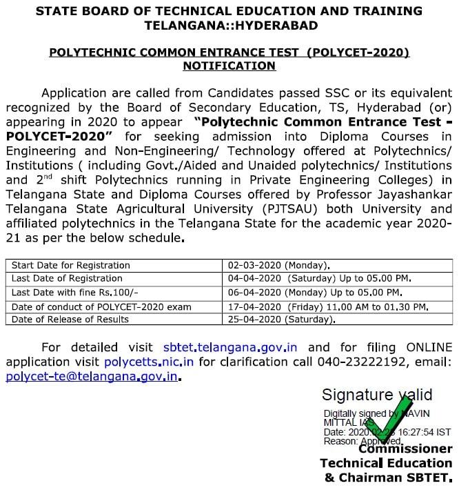 TS POLYCET Short Notification 2020 (Polytechnic Entrance)