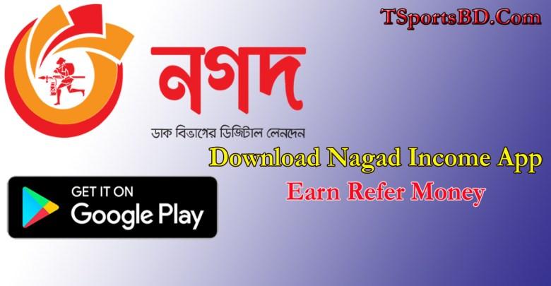 Nagad InCome App