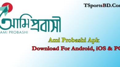 ami probashi app Download