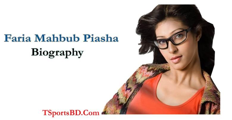 Faria Mahbub Piasha Biography, Net Worth, Age, Education, Husband & Extortion Information