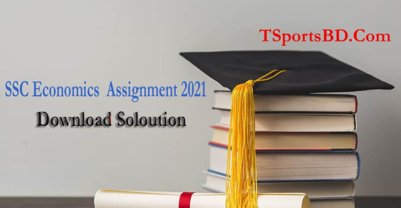 SSC Economics Assignment Answer PDF 2021 For 1st & 3rd Week