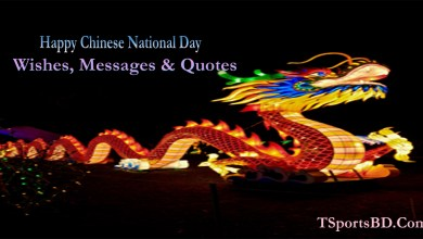 Happy Chinese National Day