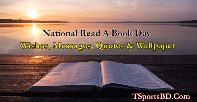 National Read a Book Day 2021