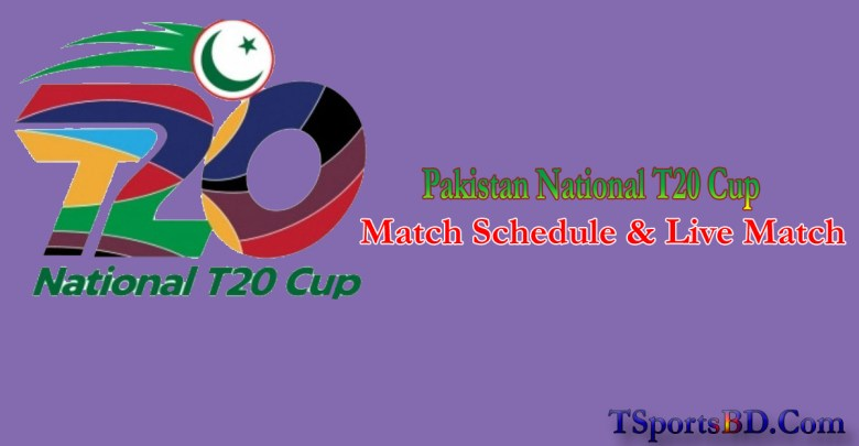 National T20 Cup Live