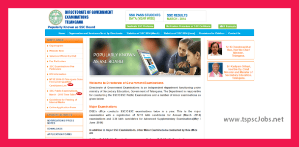 BSE Telangana Website - SSC Board