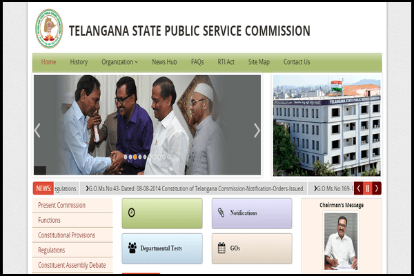 TSPSC Official Website / Recruitment Portal Launched – Telangana PSC