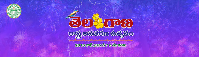 Telangana State Formation Day Celebrations - Telugu