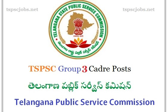 TSPSC Group 3 Posts Services Syllabus – 17 Categories List