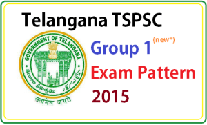 Detailed Article with tspsc group 1 mains exam pattern 2015