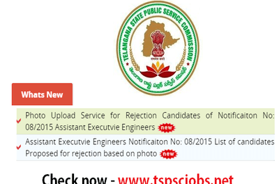How to Correct Rejected TSPSC AEE Application – Step by Step Process