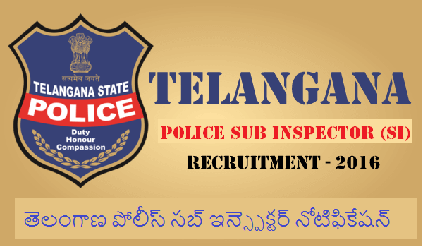 TS SI Notification 2016 - Check now