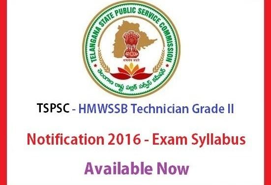 TSPSC HMWSSB Technician Grade II Notification – Exam Syllabus