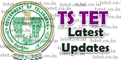 TS TET Updates