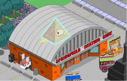 Animations Skating Rink