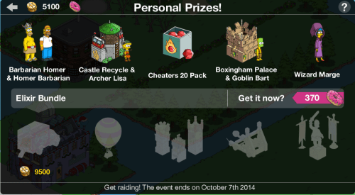 Personal Prizes before