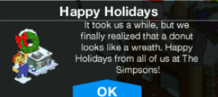 lardladchristmas
