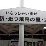 chikatuasuka4
