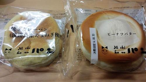aeonawaji1 500x281 道の駅全駅制覇を目指して~3日目~淡路島