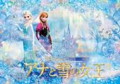 anayuki1 ☆ディズニーに新アトラクション!?アナと雪の女王【拡張開発】