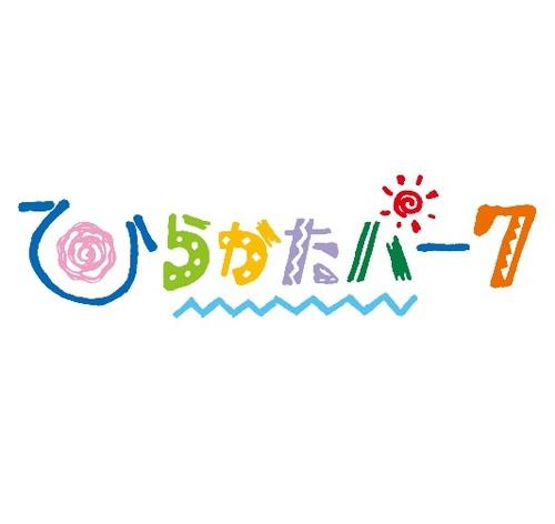 【超ひらパー兄さん】岡田准一園長延長決定!おめでとう