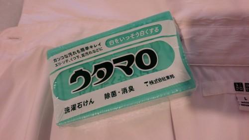 DSC 3050 500x281 頑固な襟汚れにはウタマロ!まさかこんなにお安くきれいになるとは…