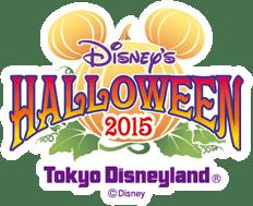 logo menu 【ディズニー】ハロウィン食べ歩きスイーツ&スナック【ランド】