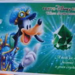 DSC 0972 150x150 ディズニーシーのハロウィン!その1☆2016年秋ディズニー旅行