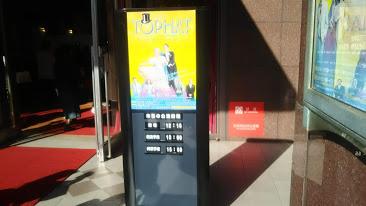 DSC 7760 【TOPHAT】東京・大阪公演!梅芸ランチ等観劇旅行記覚書きメモ