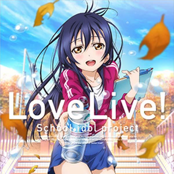 Sonoda Umi, Ayase Eli - Storm in Lover - Tsubaki Anime Radio
