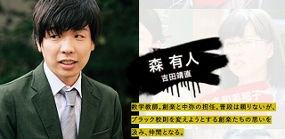 吉田靖直 インスタ