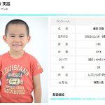 番家天嵩はテセウスの船の子役で活躍!読み方やドラマ、CM出演歴、wiki的プロフィール