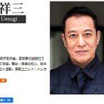 上杉祥三が大河ドラマに!病気とか息子とか出演ドラマなどまとめ!