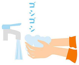 次亜塩素酸水 作り方 手指用