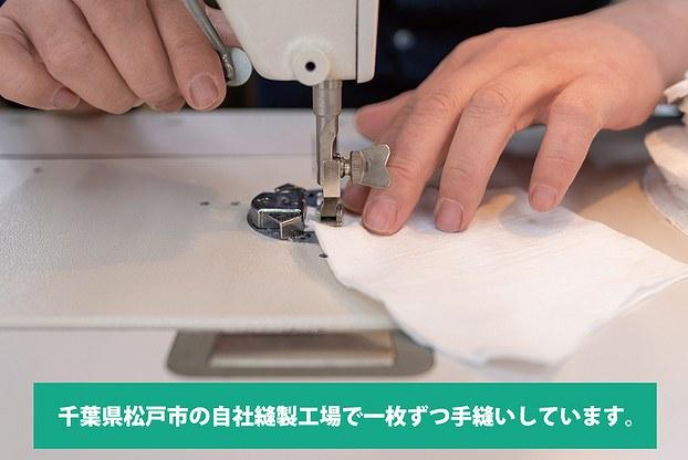 日清紡 マスク 通販