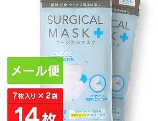 アイリスオーヤマ マスク 買えた ブログ
