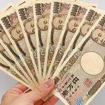 10万円給付 子供はもらえるのか?対象者まとめ。外国人労働者や赤ちゃん、年齢制限など