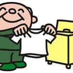 絨毯の洗い方|自宅のお風呂で簡単に洗濯する方法をご紹介します!