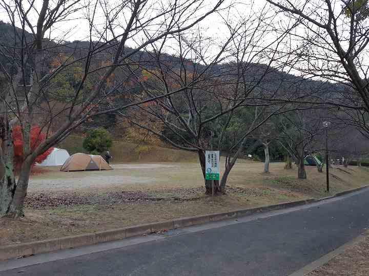 橘ノ丘総合運動公園キャンプ場