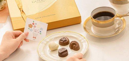 ご褒美チョコレート 通販
