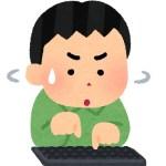 タイピング練習(子供向け初心者用)|おすすめの無料ソフト。ゲームもある!