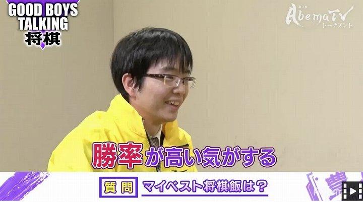 豊島将之 藤井聡太 勝敗